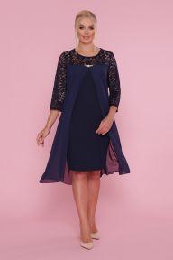 Платье Муза-Б 3/4 синий Glem p47733