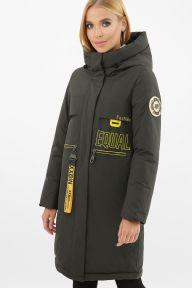 Куртка 297 13-серо-зеленый-желт Glem p62894