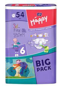 Підгузники дитячі Bella Happy Junior 5 (12-25 кг) 58 шт