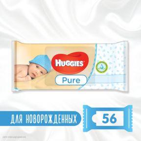 Серветки вологі ХАГІС Пьюр 56 шт