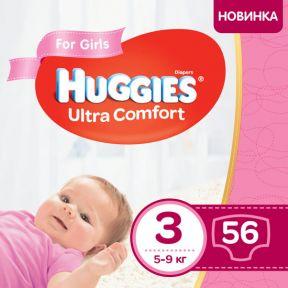 Підгузник Хагіс Ультра Комфорт для дівчаток 3 (5-9кг) 56 шт