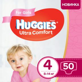 Підгузник Хагіс Ультра Комфорт для дівчаток 4 (7-16кг) 50 шт