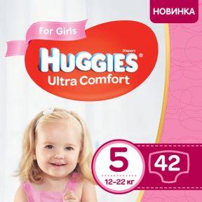 Підгузник Хагіс Ультра Комфорт для дівчаток 5 (12-22кг) 42 шт